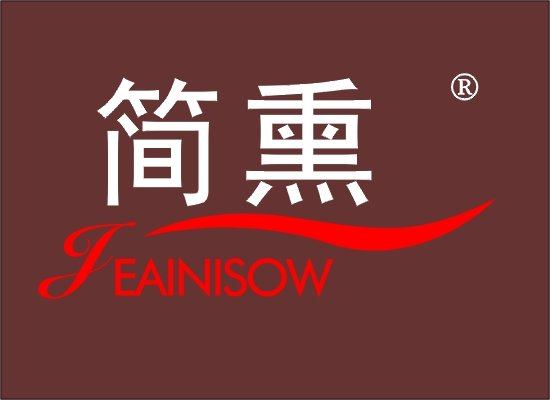简熏 JEAINISOW商标转让