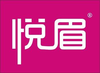 03-V362 悅眉