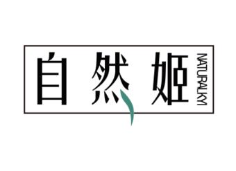 03-V378 自然姬  NATURALKYI