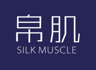 03-V384 帛肌 SILK MUSCLE