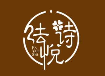 03-V400 法悦诗
