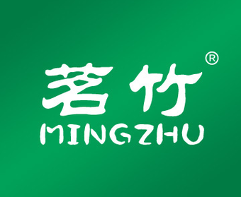 1-10008 茗竹MINGZHU