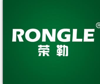 11-10198 荣勒RONGLE