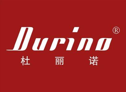 杜丽诺 DURINO商标转让