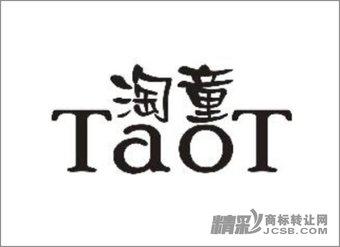 12-0625 淘童TaoT