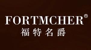 福特名爵 FORTMCHER商标转让