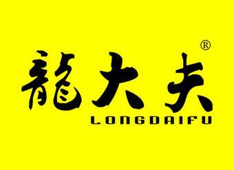 44-LX016 龙大夫
