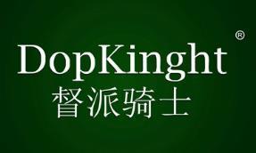 督派骑士 DOPKINGHT商标转让