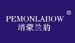 培蒙兰豹 PEMONLABOW商标转让