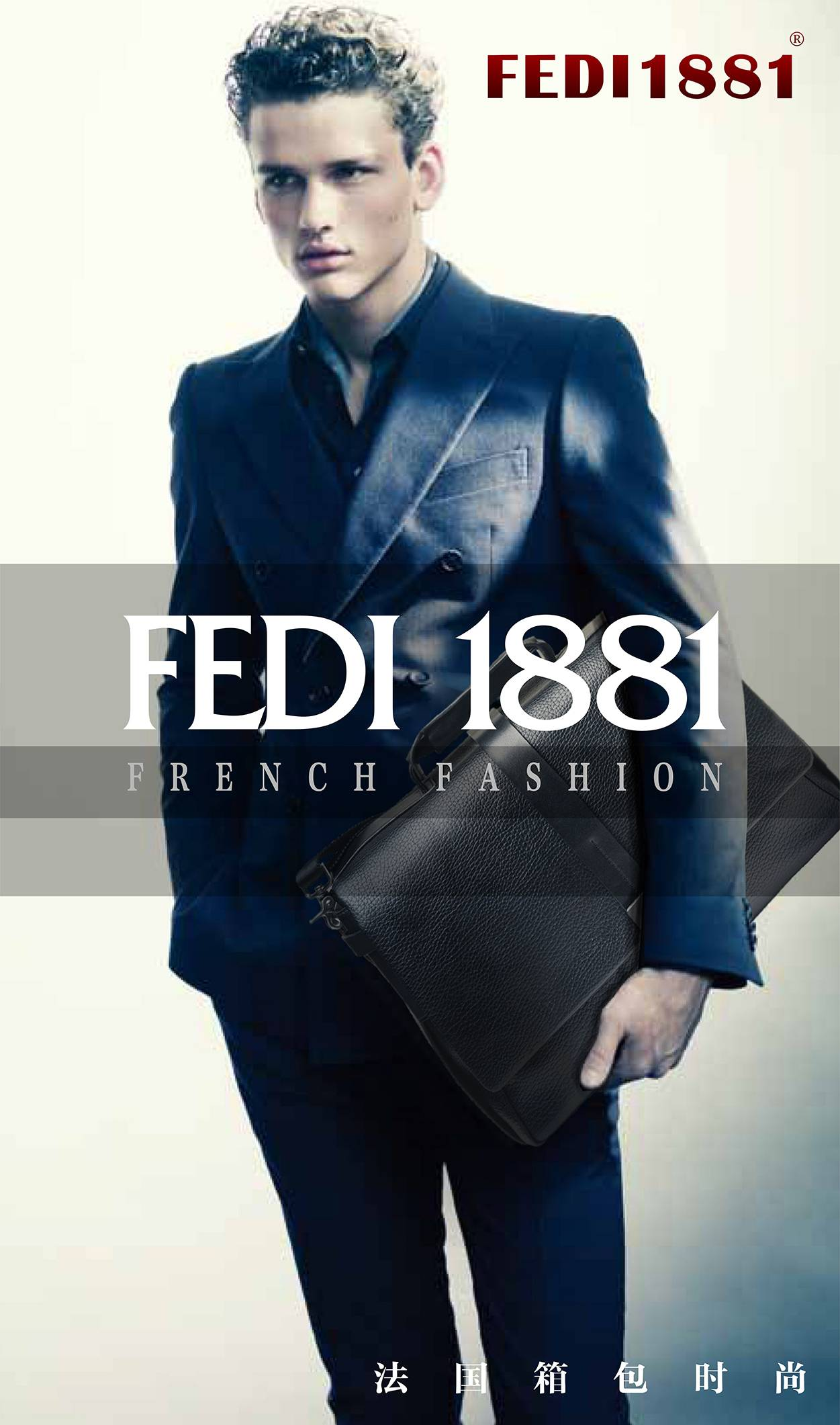 FEDI1881