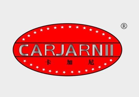 卡加尼商标转让