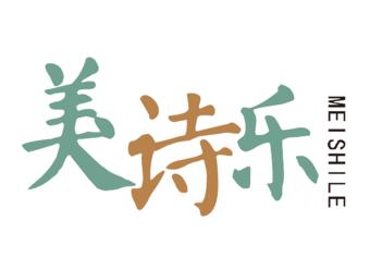 15-V003 美诗乐