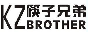 1-118657 筷子兄弟  KZBROTHER