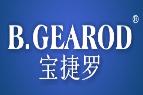 25-M199 宝捷罗  B.GEAROD