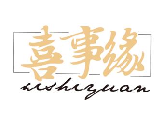 16-V023 喜事缘