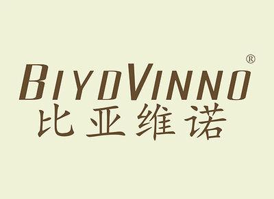 比亚维诺商标转让