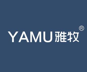 17-10012 雅牧YAMU