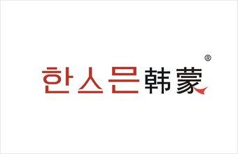 18-145386 韩蒙