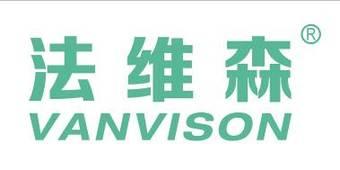14-118259 法维森 VANVISON