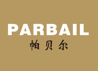 19-V053 帕贝尔