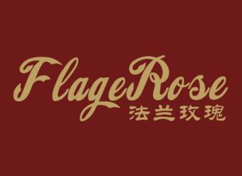 19-V055 法兰玫瑰