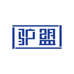 22-119573 驴盟
