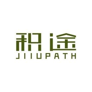 12-119425 积途 JIIUPATH