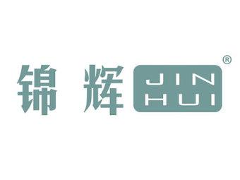 39-151059 锦辉