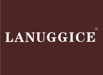 25-V2218 LANUGGICE