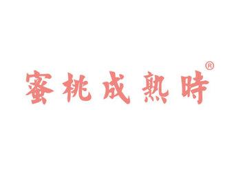 38-151010 蜜桃成熟时
