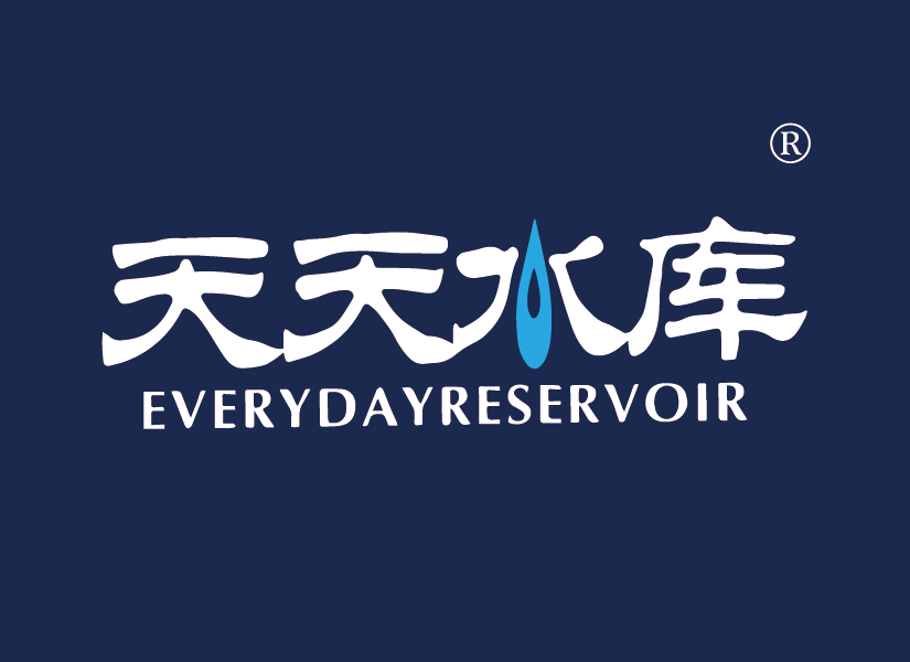 天天水库 EVERYDAYRESERVOIR