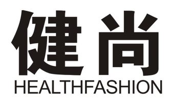 1-M4390 健尚 HEALTHFASHION
