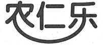 1-M4399 农仁乐