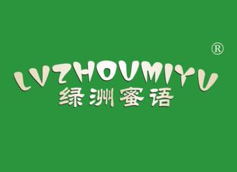 29-V266 绿洲蜜语