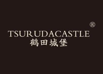 33-V207 鹤田城堡