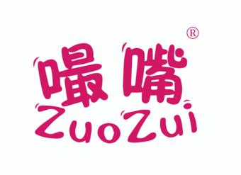 29-V270 嘬嘴