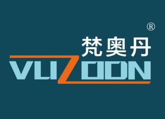 21-V106 梵奥丹