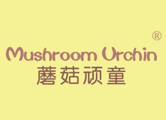 25-V2288 蘑菇顽童