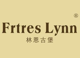 33-V231 林恩古堡 FRTRES LYNN