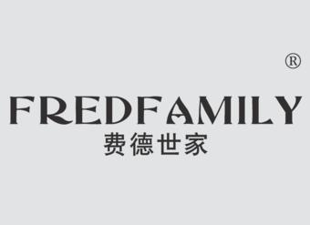 33-V232 费德世家 FRED FAMILY
