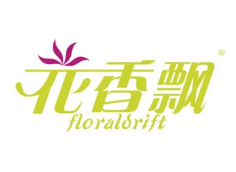 16-V048 花香飘