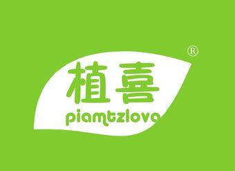 03-Y494 植喜 PIAMTZLOVA