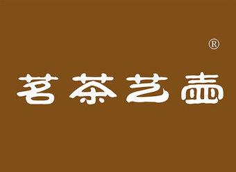 35-V041 茗茶艺壶