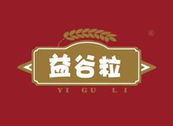 35-V114 益谷粒