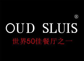 43-V004 OUD SLUIS