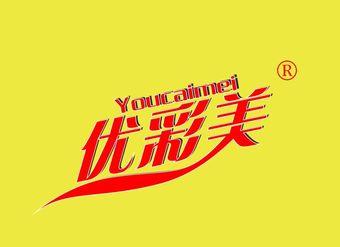 29-V281 优彩美