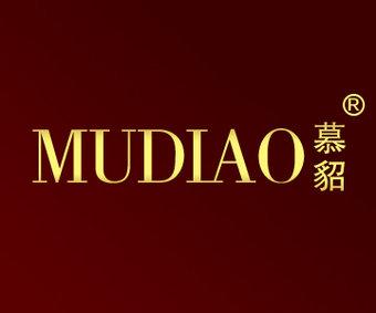 23-10013 慕貂MUDIAO