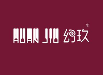 25-V2367 幻玖
