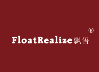 25-V2471 飘悟 FLOATREALIZE