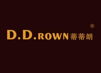 25-V2373 D.D.ROWN 蒂蒂朗